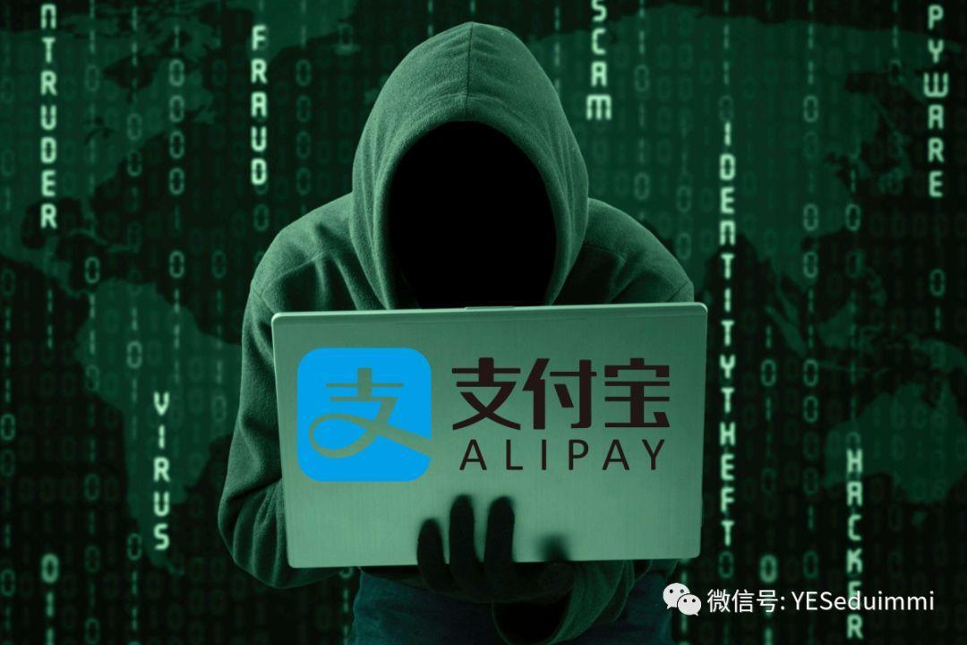 【专业】支付宝里都是钱,为什么黑客不敢侵入?澳洲网络安全专业了解一下!