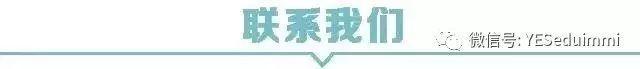 【知识点】澳洲大学和中国大学有什么不同