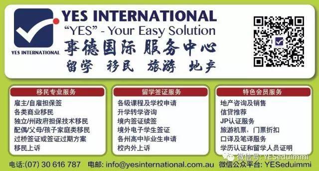 【预科】高考后成绩感觉不理想?预科助你实现留学澳洲八大名校的梦想!!