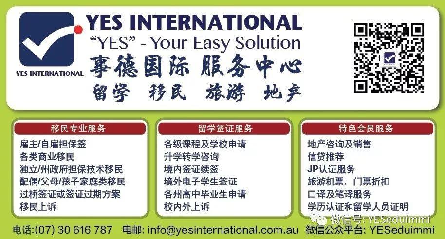 1月22日起,入澳旅客政策更新!